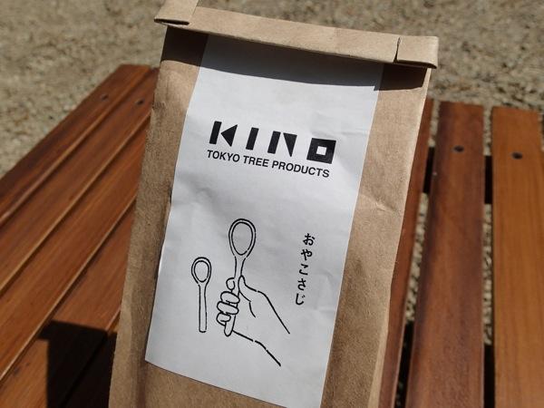 KINO 手作りスプーンセット