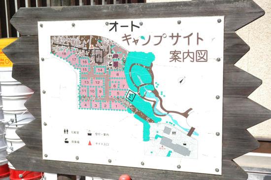 大武川河川公園フレンドパークむかわの場内地図