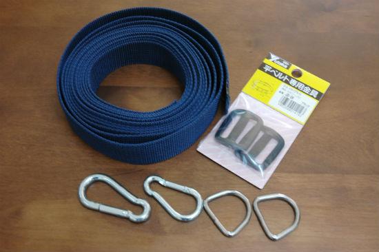 小川張り用の自作ロープの材料