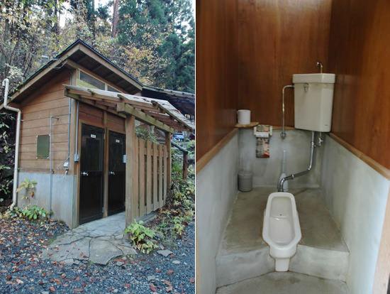 とやの沢オートキャンプ場のトイレ