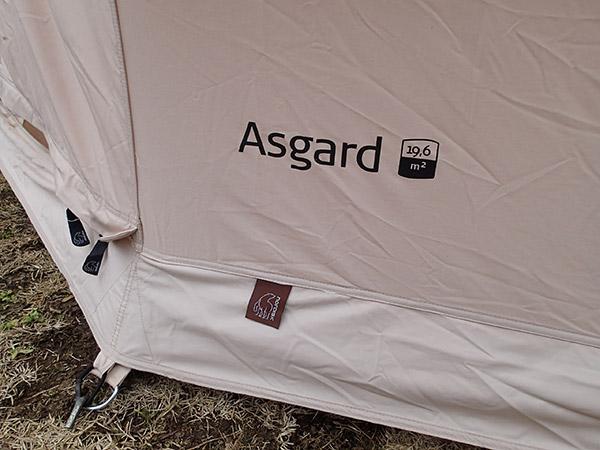 ASGARD(アスガルド)のロゴ