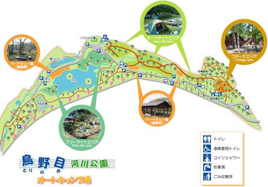 鳥野目河川公園オートキャンプ場の場内マップ