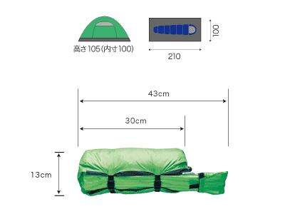 tent_espace_02
