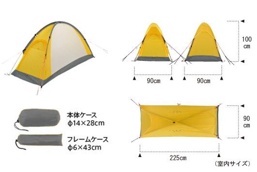tent_lago_02